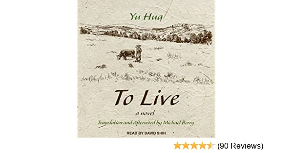 Office & School Supplies To Live Written By Yu Hua Best-selling Chinese Modern Fiction Literature Reading Novel Book A Great Variety Of Models