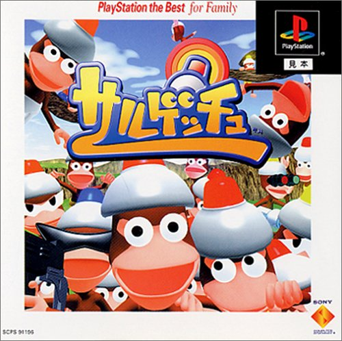 Ape Escape (PlayStation the Best) [Japan Import]