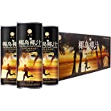 椰岛椰汁245g*24罐整箱装植物蛋白饮料正宗海南特产果肉椰子汁