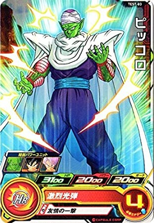 Super Dragon Ball Heroes / TEST-03 Piccolo: Amazon.es ...