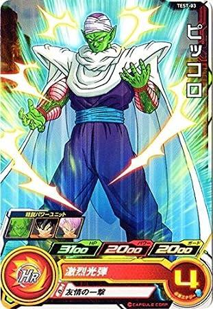 Super Dragon Ball Heroes / TEST-03 Piccolo: Amazon.es ...