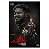 Parava (Malayalam Movie Dvd)