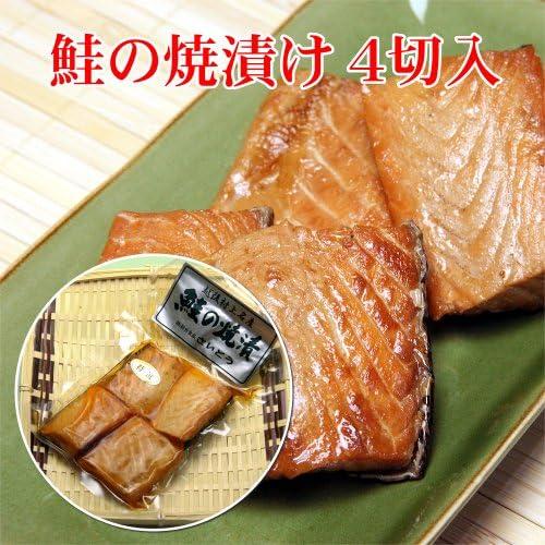 【法事のお返し・香典返し】鮭の焼漬 4切入×10点セット/焼きたての鮭を特製タレに漬け込みました。新潟県村上市の伝統の技!
