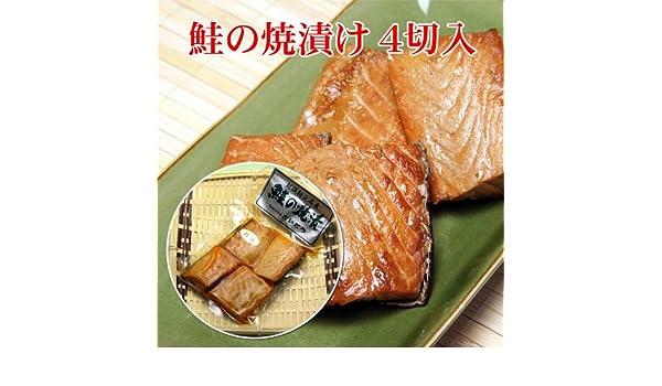 [Boda regalo de retorno] sabor de pepinillos al horno 4 SetsuIri Niigata Prefecture Murakami tradici?n de salm?n! [productos de especialidad Niigata]: ...