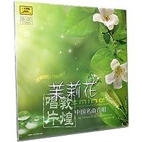 中国唱片 茉莉花 中国名曲合唱 LP黑胶唱片 留声机专用 黑胶大碟