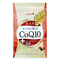 Stella Kanpou Zeitaku CoQ10 100mg with Krill Oil Added for Better Absorption and...
