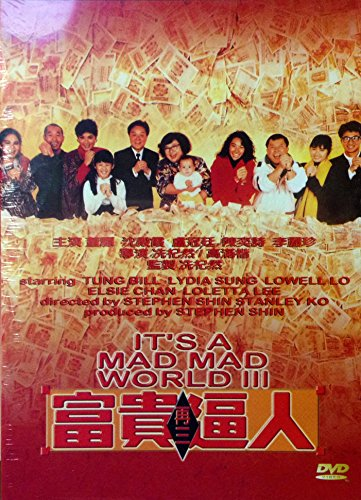 It's a Mad, Mad, Mad World III (1989) By UNIVERSE Version DVD~In Cantonese & Mandarin w/ Chinese & English Subtitles ~Imported From Hong Kong~