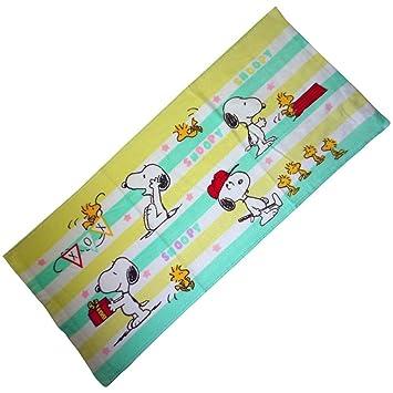 Y Del Comercio cacahuetes Snoopy cara (tipo B negro 25886 aire plantas sueño: Amazon.es: Electrónica