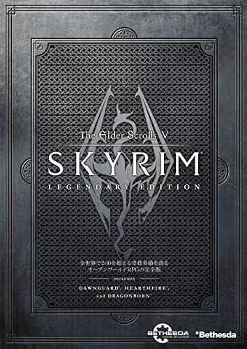 The Elder Scrolls V: Skyrim - Legendary Edition [オンラインコード]