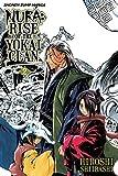 Nura: Rise of the Yokai Clan, Vol. 2