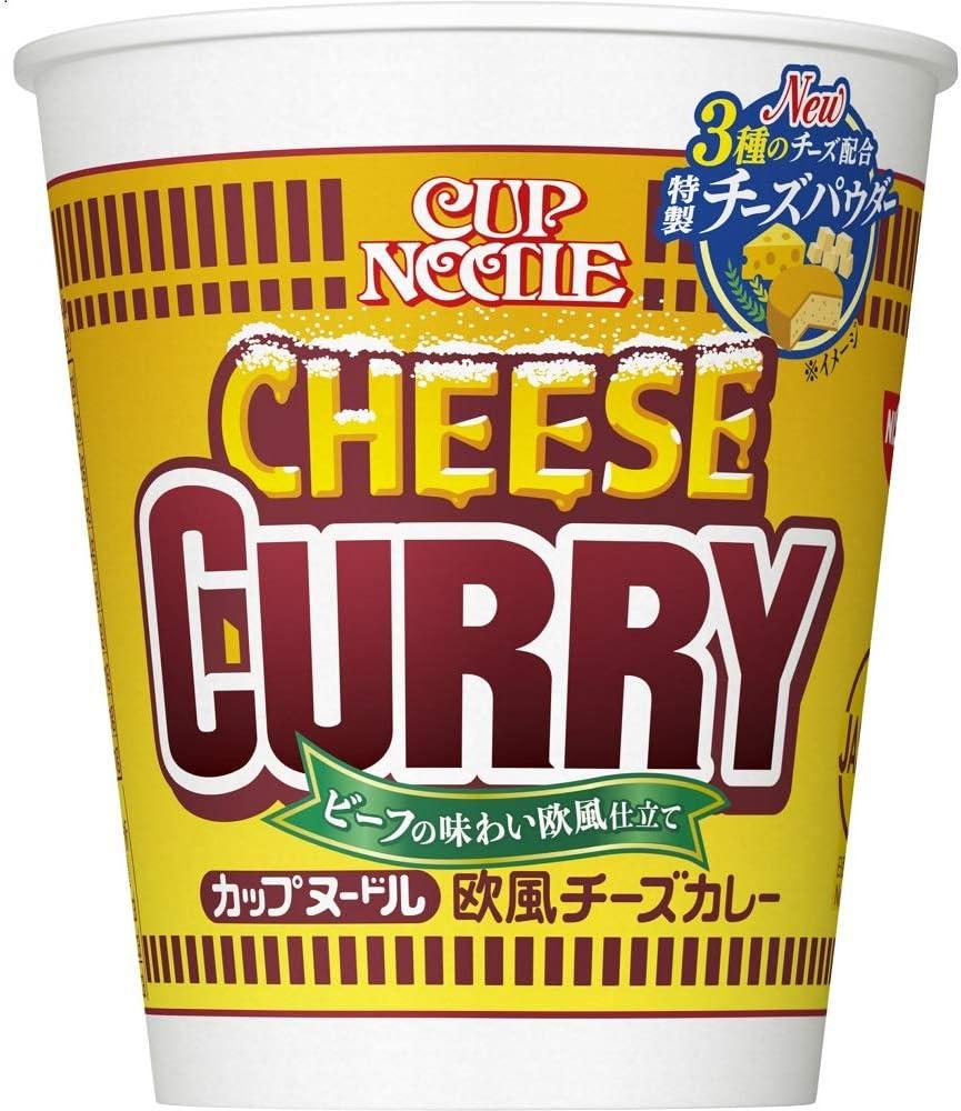 4位:日清食品『カップヌードル 欧風チーズカレー』