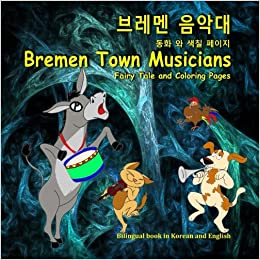 Bremen Town Musicians Fairy Tale And Coloring Pages Bilingual Book In Korean And English Dual Language Picture Book For Kids Korean English Edition Amazon De Bagdasaryan Svetlana Brothers Grimm Fremdsprachige Bucher