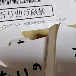 もものかんづめ 集英社文庫 さくら ももこ 本 通販 Amazon