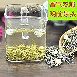 SHI Jasmine Tea 2017 spring tea jasmine tea tea tea flavor Mingqian Sichuan shipping 250g