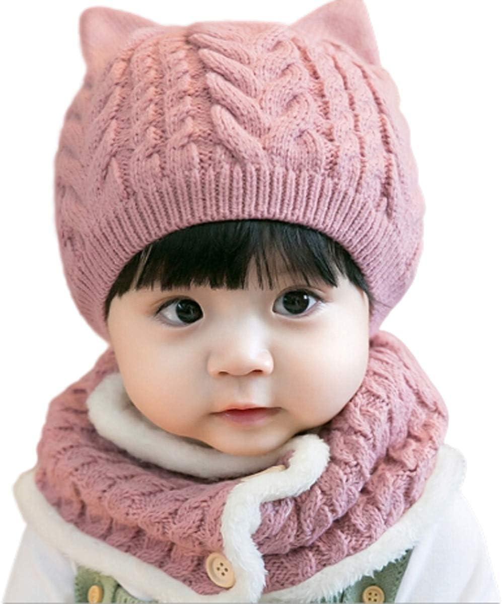 [ミャオッティ] 【冬物処分】ニット帽子 子供 赤ちゃん 帽子 ニット帽 キッズ帽子 ネックウォーマー 2点セット (ピンク)
