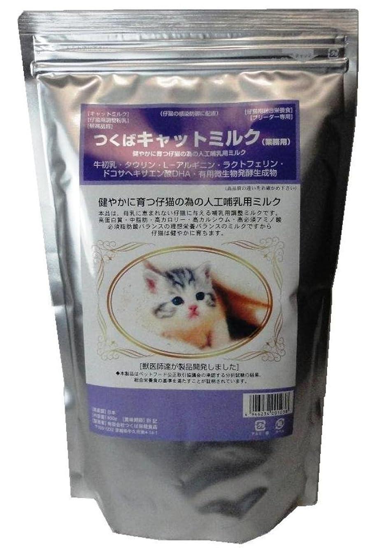 ジャーナリストプランター補正キャティーマン (CattyMan) ネコちゃんの牛乳 成猫用 200ml×24個入り 【ケース販売】