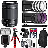 Tamron 18-200mm Di II VC Lens for Canon + Pro Flash + UV-CPL-FLD Filters + Macro Filter Kit + 72 Monopod + Lens Hood + 16GB Class 10 + Backpack + Spider Tripod + Wrist Strap - International Version