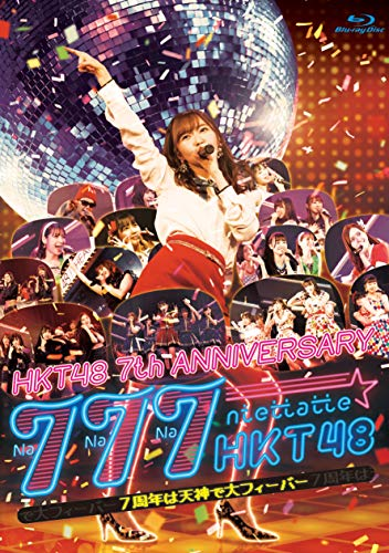 HKT48 / HKT48 7th ANNIVERSARY 777んてったってHKT48~7周年は天神で大フィーバー~の商品画像