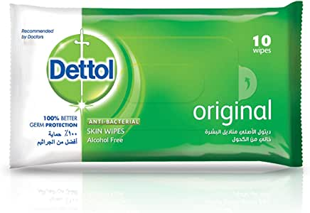 Dettol Original Antibacterial Skin Wipes 10 Count