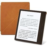 Kindle Oasis立式真皮保护套(适用于2017全新亚马逊Kindle Oasis电子书阅读器), 胡桃棕