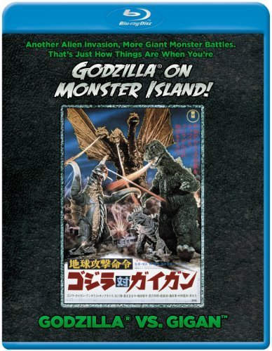 Godzilla Vs. Gigan [Blu-ray] by Section 23
