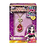 Aikatsu! Jewel accessories 2 10 pieces BOX (Candy gum)