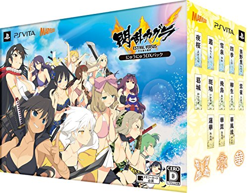Ps Vita Senran Kagura ~ Estival Versus (Japan Limited Collectors Boxset)