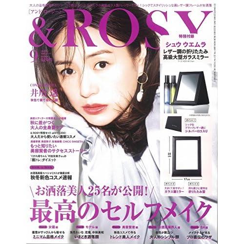 &ROSY 2018年9月号 画像
