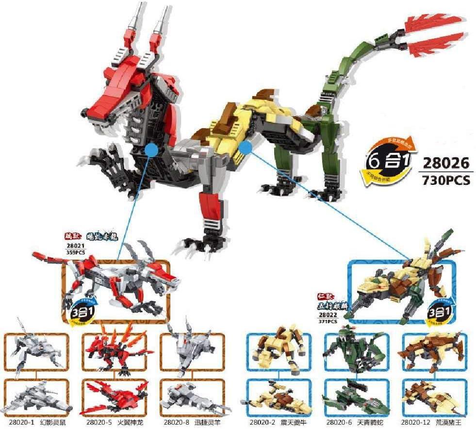 maofan Doce Modelos del Zodiaco, Modelos De Variantes Creativas DIY, Juguetes De Bloques De Construcción Montados En Rompecabezas 18
