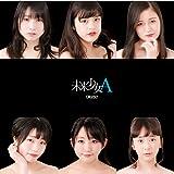 未来少女A(Type-A)