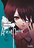 Another 2 (Seinen - Another)