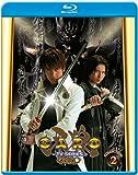 Garo TV Collection 2 [Blu-ray]