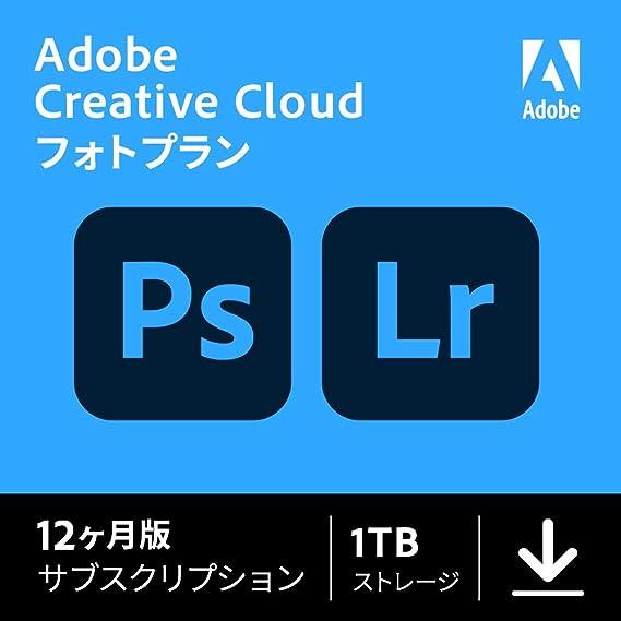 Adobe Creative Cloud フォトプラン(Photoshop+Lightroom) with 1TB|12か月版|Windows/Mac対応|オンラインコード版