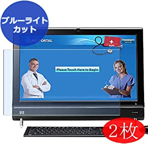 """【2 Pack】 Synvy Anti Blue Light Screen Protector for HP TouchSmart 9100 All-in-One AIO PC 23"""" Screen Film Protective Protectors [Not Tempered Glass]"""