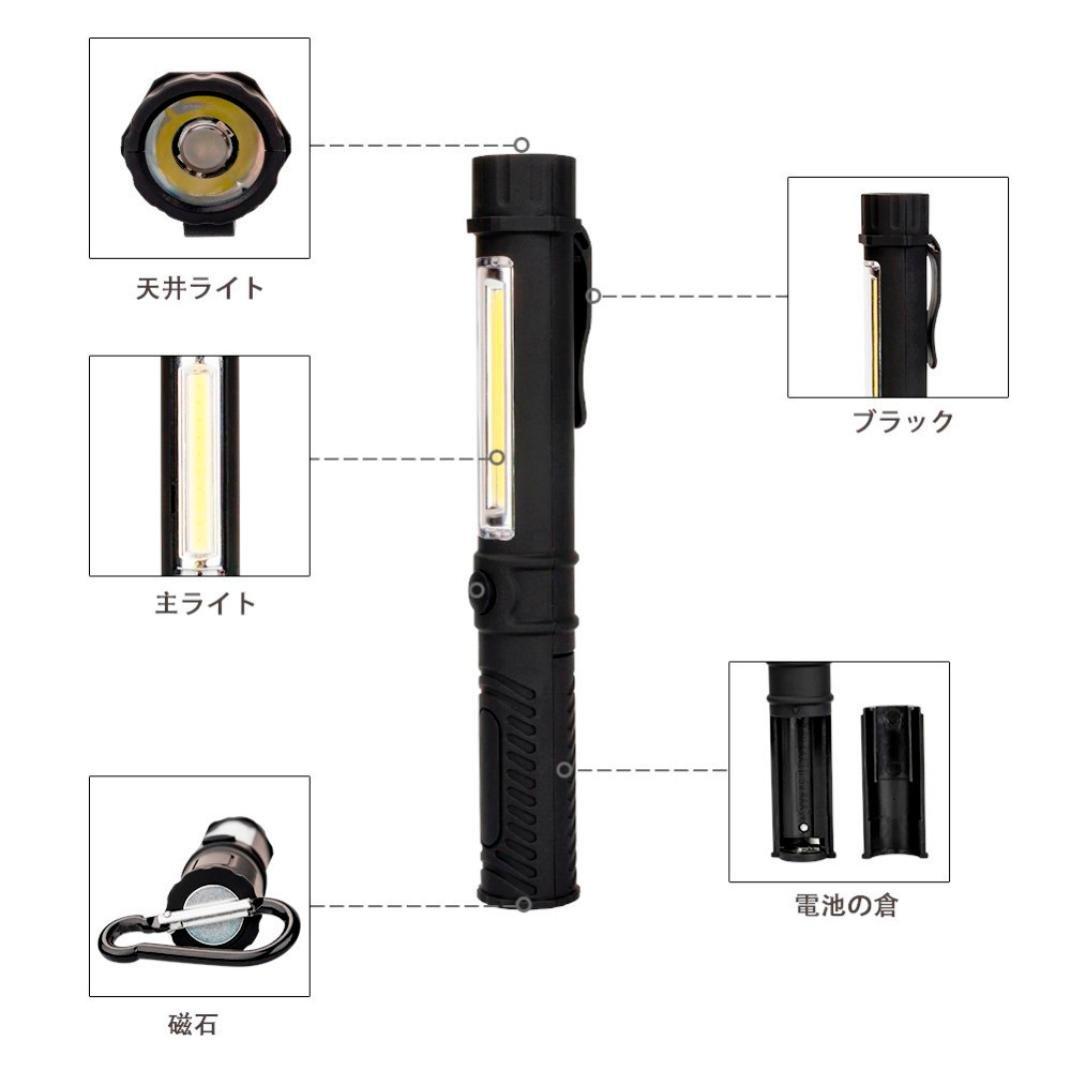 Torcia tascabile COB LED 250 Lm Gusspower /Ideale per campeggio officina attivit/à all/'aperto auto super luminosa clip con chiusura magnetica/
