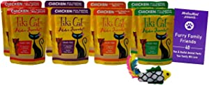 Tiki Cat Aloha Friends Grain Free Chicken Pumpkin Cat Food 4 Flavor Variety 8 Pouch Variety - (2) Each: Beef, Duck, Chicken, Lamb (2.5 Ounces) - Plus Catnip Toy and Fun Facts Booklet Bundle