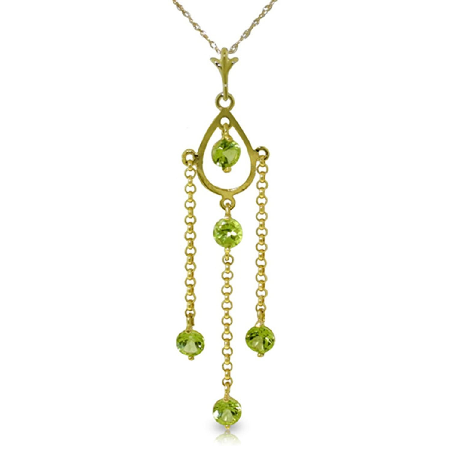 ALARRI 1.5 CTW 14K Solid Gold O Love Peridot Necklace with 22 Inch Chain Length