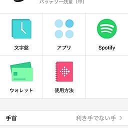 Amazon Co Jp カスタマーレビュー Fitbit Charge4 Gps搭載フィットネストラッカー Black Black L Sサイズ 日本正規品 Fb417bkbk Frcjk