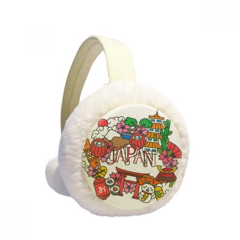 Lucky Cat Sakura Japan Bamboo Winter Earmuffs Ear Warmers Faux Fur Foldable Plush Outdoor Gift