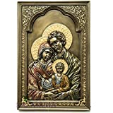 Holy Family Wall Palque The Holy family of Jesus 9.1 Jerusalem Holyland
