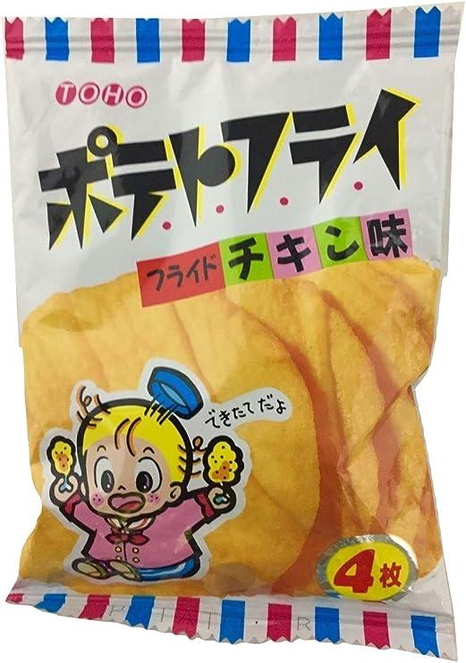 Bolsa de regalo de dulces japoneses 30 dulces y bocadillos: Amazon.es: Alimentación y bebidas