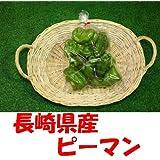 九州産 農産物直売所 販売用 ピーマン 1袋