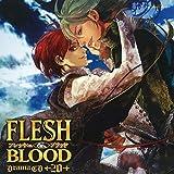 ルボー・サウンドコレクション ドラマCD FLESH&BLOOD2 [CD]
