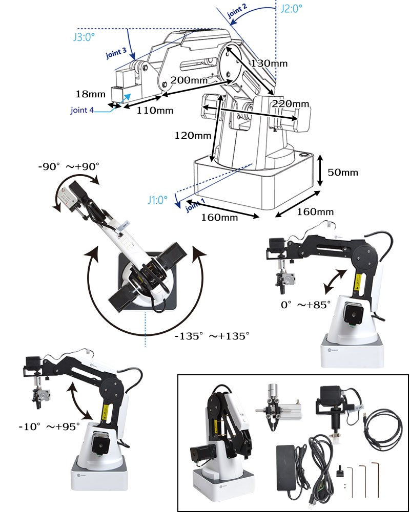 Dobot Arm Entry model DBTRARM3 ※日本語マニュアル付き サンコーレアモノショップ