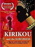 Kirikou and the Sorceress (English Dubbed)