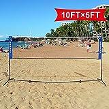 Portable 10'' x 5'' Badminton Beach Tennis Training Net - By Choice Products