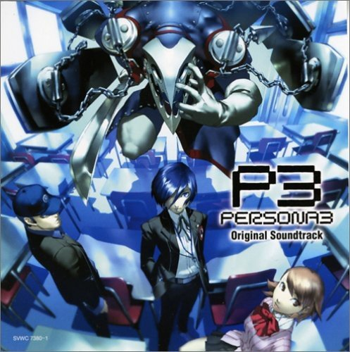 (Persona 3 (Original Soundtrack))
