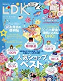 LDK(エルディーケー) 2016年 07 月号 [雑誌]