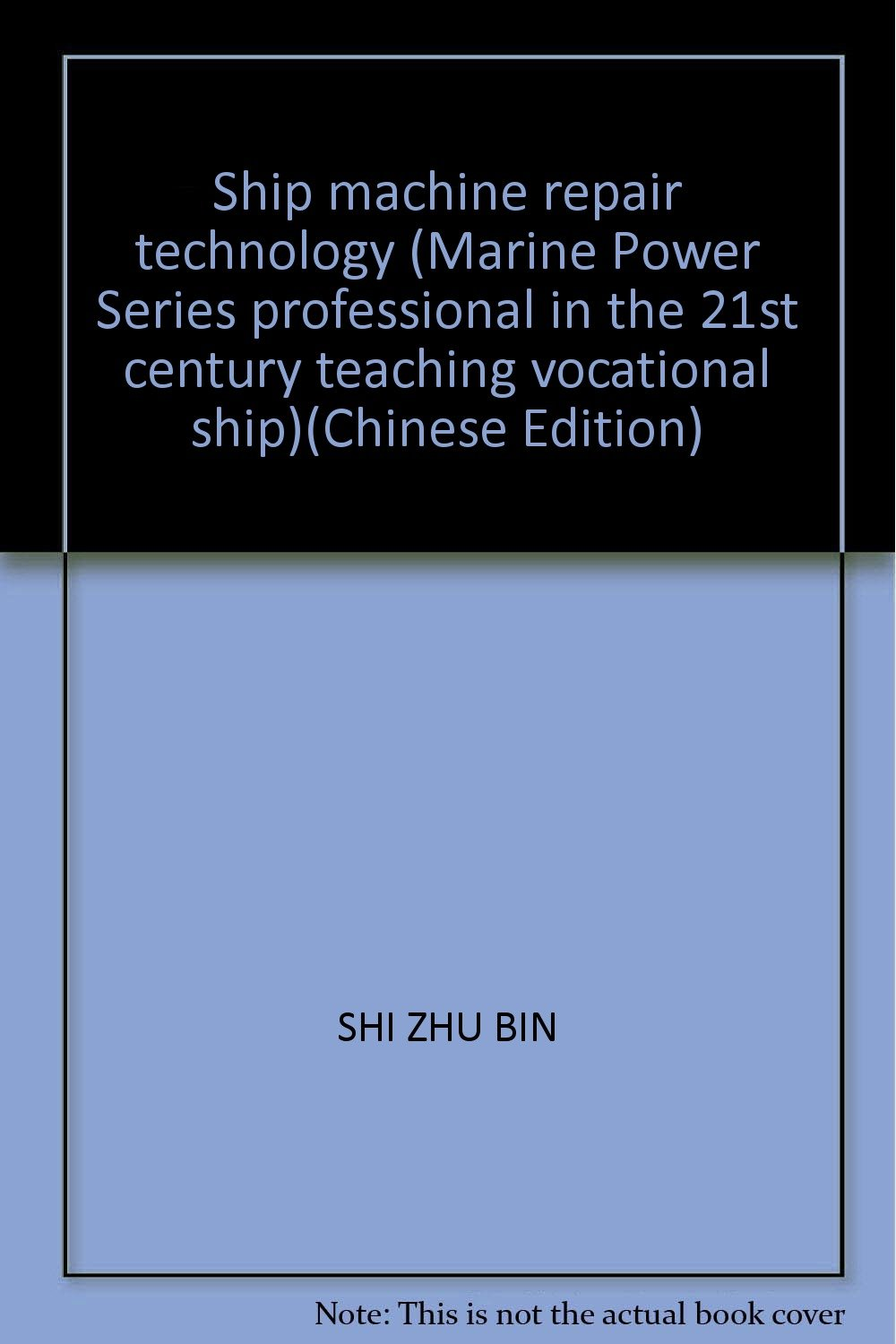 Ship machine repair technology (Marine Power Series professional in the 21st century teaching vocational ship)(Chinese Edition) pdf