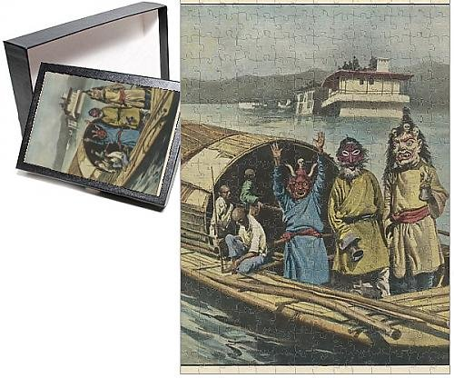 Photo Jigsaw Puzzle Of Chinese River Magic
